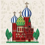 Russia 2018 emblem design. Vector illustration graphic design Stock Photography