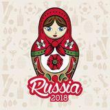 Russia 2018 emblem design. Vector illustration graphic design Stock Images
