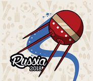Russia 2018 emblem design. Vector illustration graphic design Stock Photo