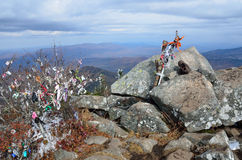 Russia, Far Eastern fells,  the way to the top of mountain Pedan Royalty Free Stock Photo