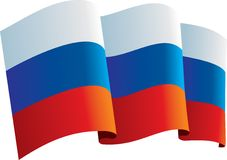 Russia flag Stock Images
