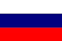 Russia flag royalty free illustration