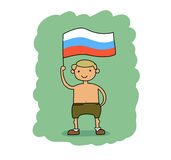 Russia flag. This is a cartoon illustration of boy holding russian flag Royalty Free Stock Photos