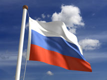Russia flag (with clipping path) stock image