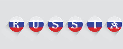 Russia flag illustration vector. National Flag.  Stock Images