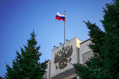 Russia flag. And state symbols of Russia Stock Image