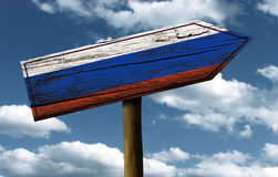 Russia flag wooden sign on a beautiful sky. Wooden sign on a beautiful sky stock images