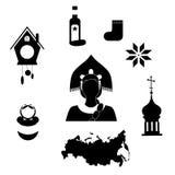 Russia flat design Stock Image