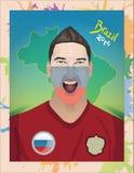 Russia football fan Royalty Free Stock Photos