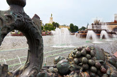 Russia. Fountain at the Exhibition of Economic Achievements in Moscow. 21 June 2016. Russia. Moscow. Fountain at the Exhibition of Economic Achievements in Stock Photo