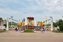 Russia. Fountain of Friendship of Peoples at the Exhibition of Economic Achievements in Moscow. 21 June 2016. Russia. Moscow. Fountain of Friendship of Peoples Royalty Free Stock Image