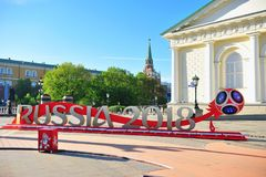 Russia 2018 golden sign Royalty Free Stock Images