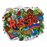Russia hand lettering and doodles elements Royalty Free Stock Images