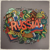 Russia hand lettering and doodles elements Royalty Free Stock Photography