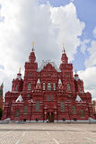 Russia. History Museum at Red Square in Moscow Royalty Free Stock Photos