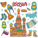 Russia Icon Element royalty free stock photo
