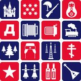 Russia icons Royalty Free Stock Images