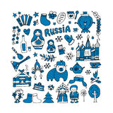 Russia, icons collection. Sketch for your design Royalty Free Stock Photos