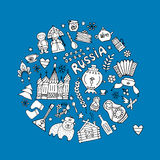 Russia, icons collection. Sketch for your design Stock Photo