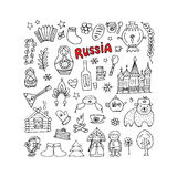 Russia, icons collection. Sketch for your design Stock Photography