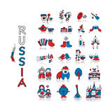 Russia, icons set. Sketch for your design Royalty Free Stock Image