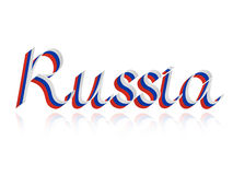 Russia inscription of tricolor ribbons Stock Photo