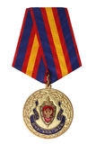 RUSSIA - 2007: Jubilee Medal Stock Image