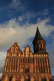Russia, Kaliningrad Royalty Free Stock Images