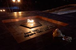 Russia. Petrozavodsk. Eternal flame in Petrozavodsk. November 15, 2017. Russia. Karelia. Petrozavodsk. Eternal flame in Petrozavodsk, night scene with lights of Royalty Free Stock Photo