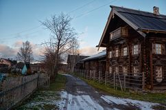 Russia. Petrozavodsk. Sheltozero Veps Ethnographic Museum named after R. P. Lonin. November 15, 2017. Russia. Karelia. Petrozavodsk. Sheltozero Veps Ethnographic Royalty Free Stock Photo