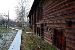 Russia. Petrozavodsk. Sheltozero Veps Ethnographic Museum named after R. P. Lonin. November 15, 2017. Russia. Karelia. Petrozavodsk. Sheltozero Veps Ethnographic Royalty Free Stock Images