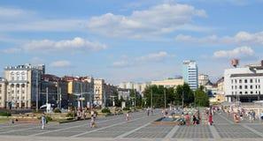 Russia, Kazan, the  square named Galiaskara  Kamala Royalty Free Stock Image