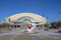 Russia, Khabarovsk. Sports complex `Рlatinum-arena` stock photo