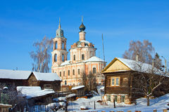 Russia, Kostroma area, Nerechta town Royalty Free Stock Photos