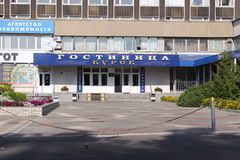 Russia. Kursk. Hotel stock images