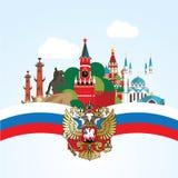 Russia Landmark. Biggiest cities Moscow Saint Petersburg and Kazan. Set for travel infographics. Vector modern style Royalty Free Stock Photos