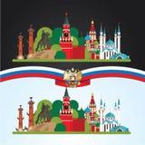 Russia Landmark. Biggiest cities Moscow Saint Petersburg and Kazan. Set for travel infographics. Vector modern style Stock Photography