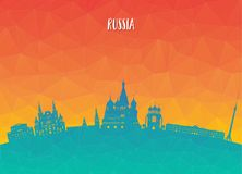 Russia Landmark Global Travel And Journey paper background. Vect. Or Design Template.used for your advertisement, book, banner, template, travel business or Stock Photo