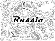 Russia line art design raster illustration royalty free illustration