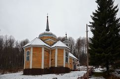 Russia. Marcial Waters. Mineral springs. Church of the Apostle Peter November 17, 2017. Stock Photos