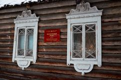 Russia. Marcial Waters. Mineral springs. The house of the branch of the National Museum of the Republic of Karelia. Novem Stock Image
