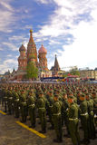 Russia marks 70th anniversary of anti-fascist victory with grand parade Stock Photos