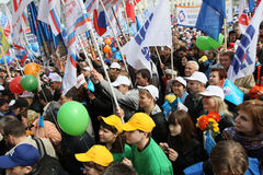 Russia May Day royalty free stock photography