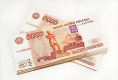 Russia, money. Five-thousandth bills Russia on a white background Royalty Free Stock Images