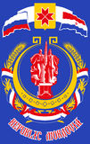 Russia Mordovia coat arms Stock Images