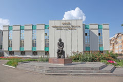 Russia. Mordovia republic. Museum of Stepan Erzia Royalty Free Stock Image
