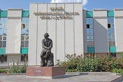 Russia. Mordovia republic. Museum of Stepan Erzia. Russia. National museum of art of Stepan Erzia in Saransk, Mordovia stock image