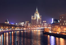 Russia. Moscow. Royalty Free Stock Images