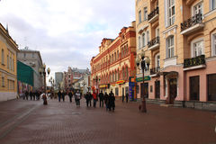 Russia. Moscow. Arbat Street. Arbat Street mainly referred to as the Arbat, is a pedestrian street about one kilometer long in the historical centre of Moscow Stock Photography