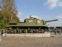 Russia. Moscow.Battle tanks and anti tank gun museum in Poklonnaya Gora Royalty Free Stock Photos